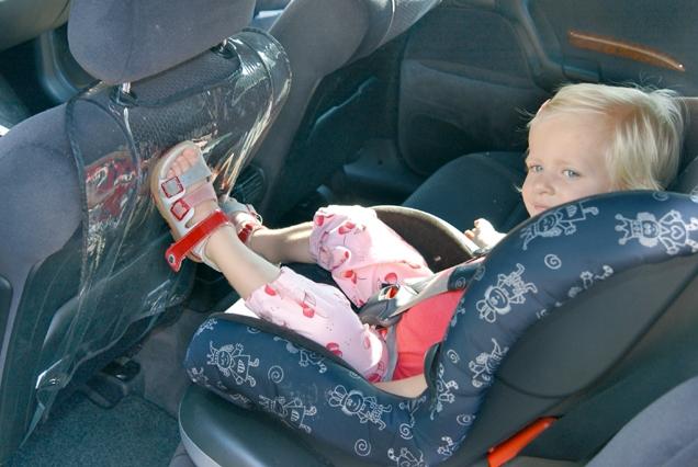 Чехол на сиденье автомобиля от детей своими руками
