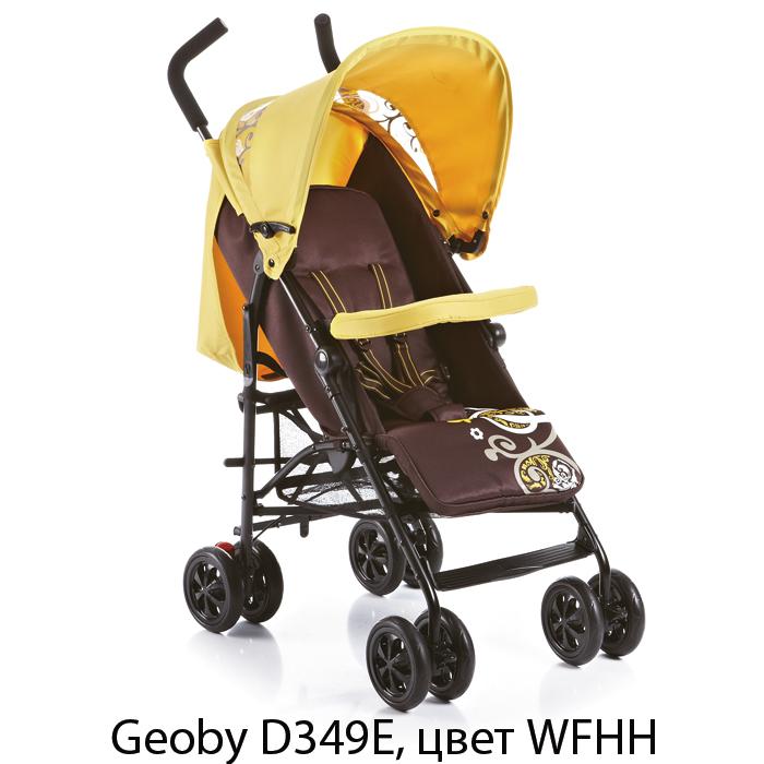 Geoby D349E