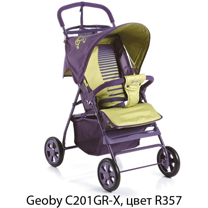 Geoby C201GR-X