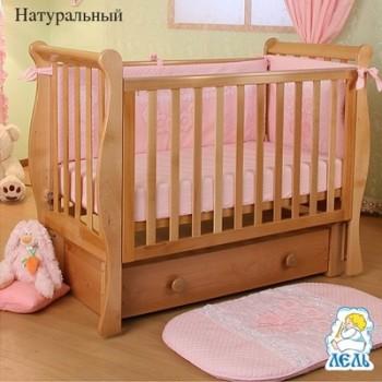 Кроватка с продольным маятником Лаванда - интернет-магазин детских товаров в Екатеринбурге