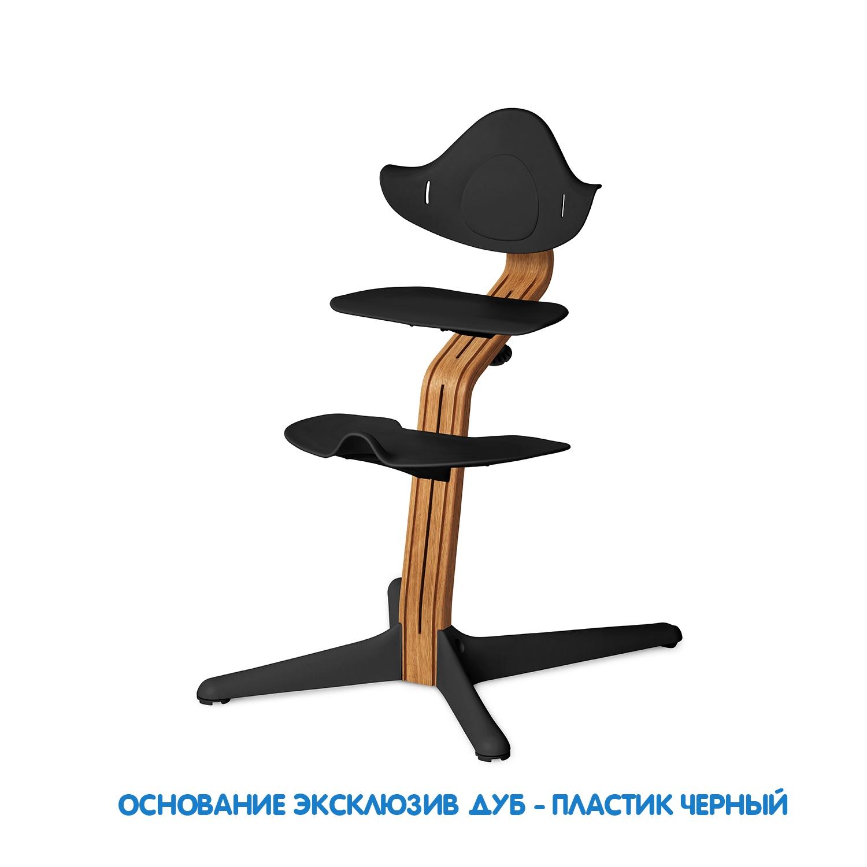 Детский стульчик Nomi Highchair